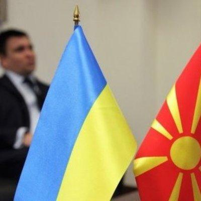 Климкин анонсировал введение безвиза с Македонией