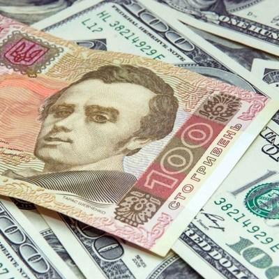 Курс валют на 12 апреля: НБУ укрепил курс гривны