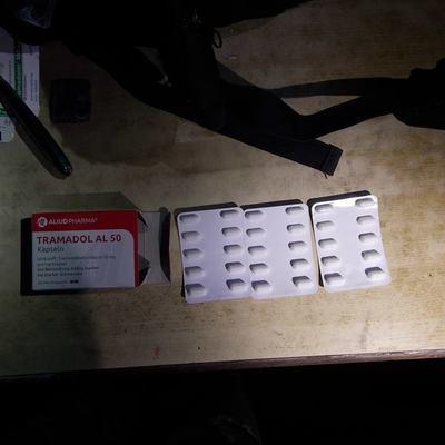 В поезде Перемышль-Одесса у жителя Львовщины пограничники обнаружили наркосодержащие таблетки