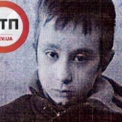 Под Киевом пропал ребенок, просят помочь найти (фото)