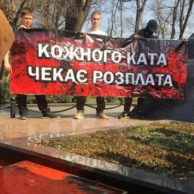 В Киеве националисты сорвали возложение цветов к памятнику Ватутину и облили его краской