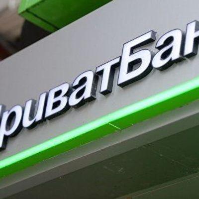 Приватбанк предупредил о мошенниках, которые списывают кредиты переселенцам