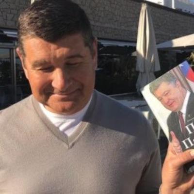 «Петр пятый»: Онищенко написал книгу о Порошенко (фото)