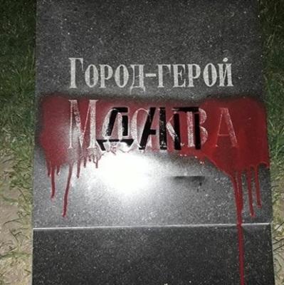 Активисты зарисовали названия российских городов на Аллее Славы в Одессе