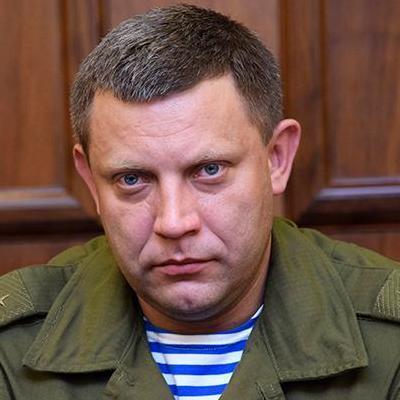 «Забыл язык»: в сети смеются над главарем террористов Захарченко (видео)