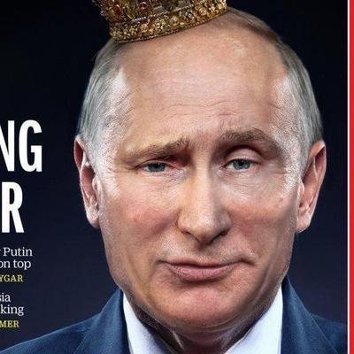 Путин вылетел из списка самых влиятельных в мире людей