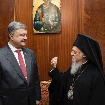 Вселенский Патриархат начал предоставления автокефалии Украинской православной церкви