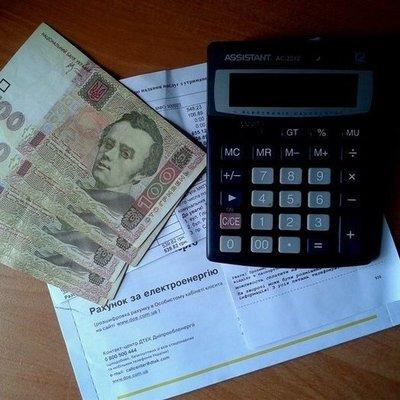 Украинцев начали массово лишать субсидий из-за хитростей