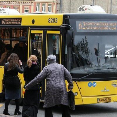 В Киеве стоимость проезда в общественном транспорте хотят повысить до 8 гривень