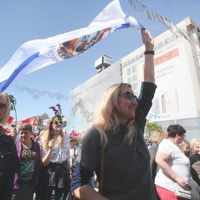 В Киеве прошел марш трудящихся (фото)