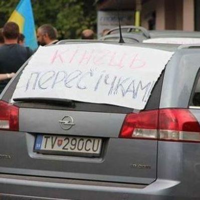 В Раде объяснили, когда решится вопрос евроблях в Украине