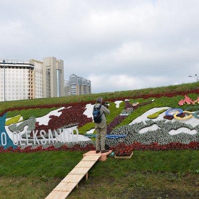 В честь Абраменко открыли цвеочную клумбу в Киеве (фото)