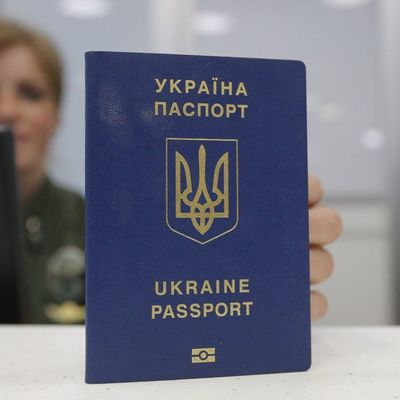 Безвиз для украинцев действует в 85 странах мира - МИД