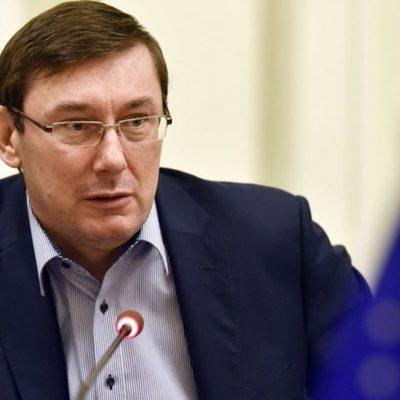 Луценко рассказал, кто давал Савченко оружие для терактов