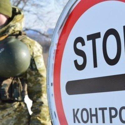 На Донбассе задержали авто с контрабандными долларами