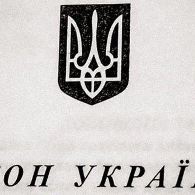Порошенко подписал Закон о помощи иностранцам, которые служат в ВСУ