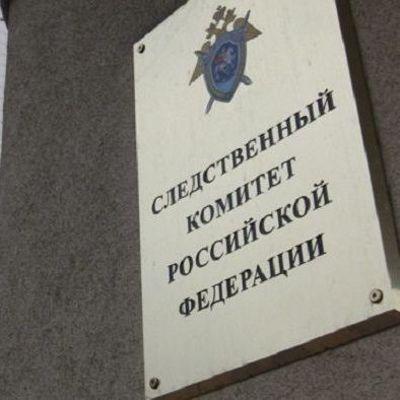 В России зверски убили украинца - СМИ