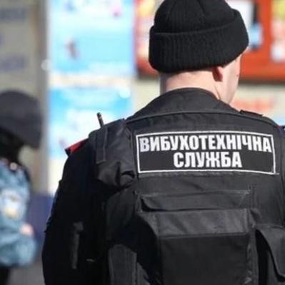 В Киеве «заминировали» Апелляционный суд, эвакуировали 250 человек