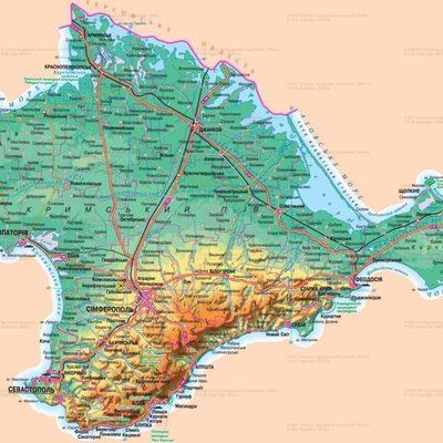 В Ивано-Франковске продавали плакат с «русским» Крымом