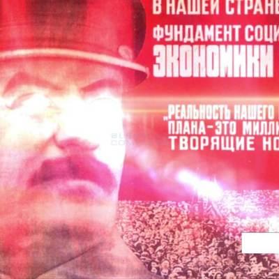Новый вирус Сталин блокирует компьютеры по всему миру кодом дня создания СССР
