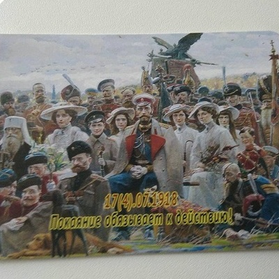 В Киеве раздают «имперские» календарики с царем Николаем II (фото)