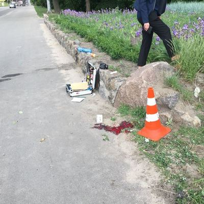 В результате стрельбы в киевском Гидропарке ранены два человека
