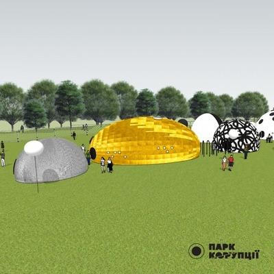 В Киеве откроют «Парк коррупции» с золотым батоном