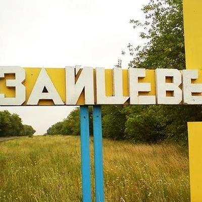 Боевики обстреляли Зайцево, ранена мирная жительница
