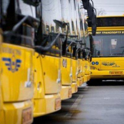 Киев выделил 220 дополнительных автобусов для встречи болельщиков из «Борисполя»