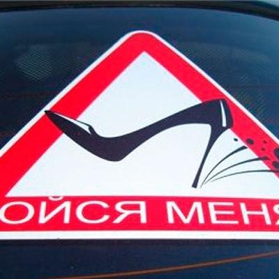 Киевлянка в наркотическом состоянии въехала в припаркованное авто