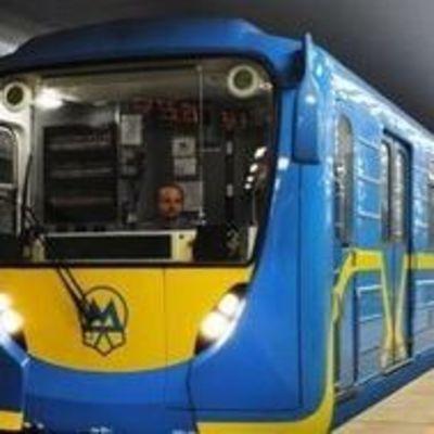 В Киеве вдень финала Лиги чемпионов метро будет работать до 3:15 утра