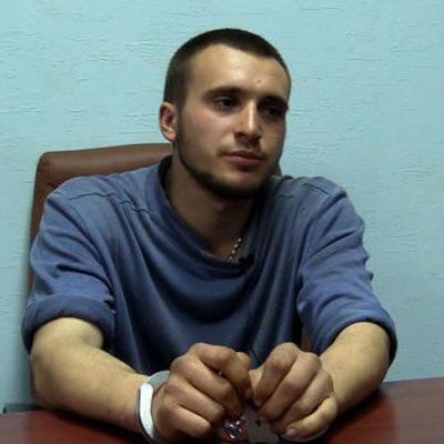 Пропавшего бойца 30-й бригады ВСУ удерживают боевики «ДНР»