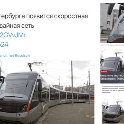 РосСМИ для демонстрации «российского прогресса» использовали фото из Киева