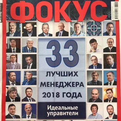 Главу «Киевгорстроя» признали одним из лучших управленцев Украины