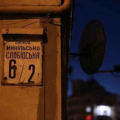 Пули попали в легкие и сердце Бабченко - СМИ