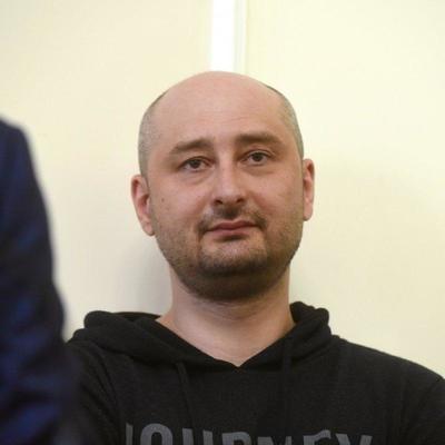 Бабченко о Путине: я его ненавижу «лично»