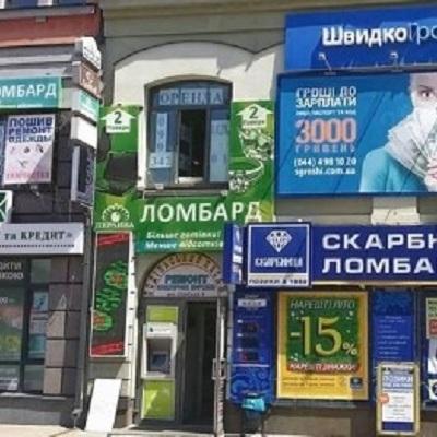 В Киеве начали размещать вывески по новым правилам (фото)