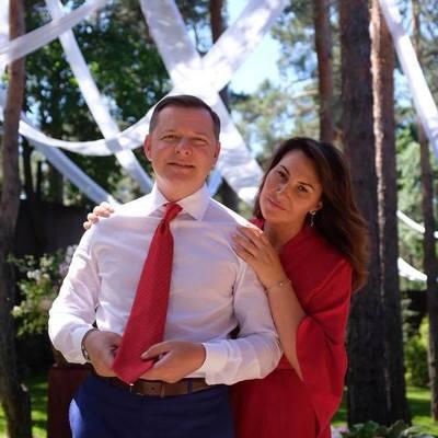 Олег Ляшко официально женился (фото)