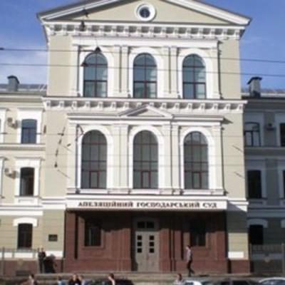 Здание Харьковского апелляционного суда пытались продать на OLX