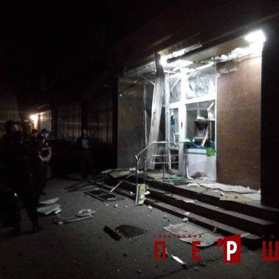 В Кропивницком прогремел взрыв возле отделения банка