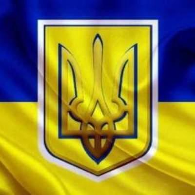 В России отличника наградили грамотой с гербом Украины