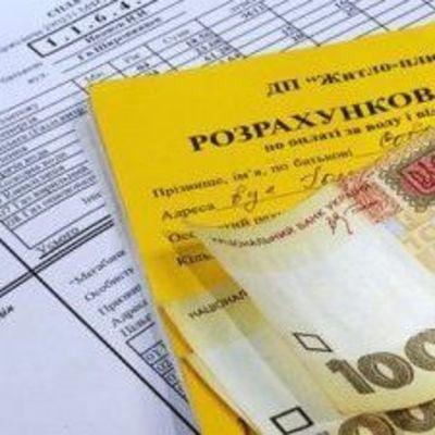 В Киеве анонсировали повышение тарифов на воду еще на 50%