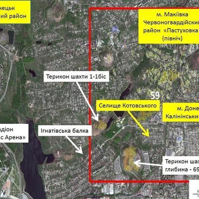 Оккупированный Донецк «проваливается» под землю: опубликовано фото