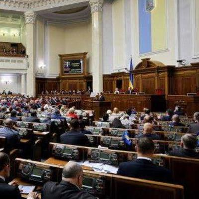 Верховная Рада одобрила создание Антикоррупционного суда