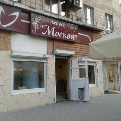 «Это что, посольство России?»: соцсети возмутило «российское» кафе в центре Мариуполя