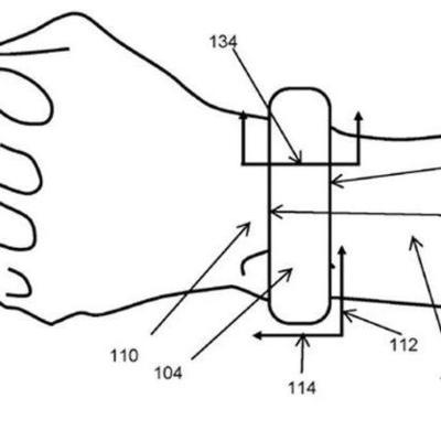 Apple запатентовала новый гаджет