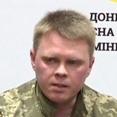 Донецкую область возглавит генерал СБУ