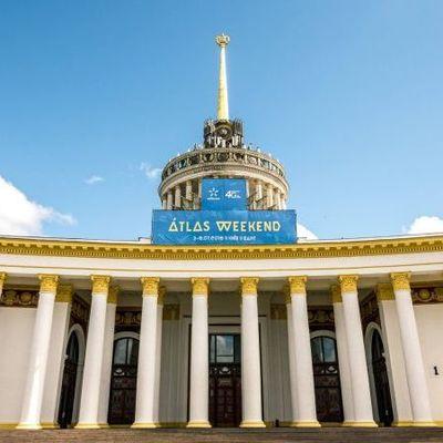 В Киеве стартует фестиваль Atlas Weekend