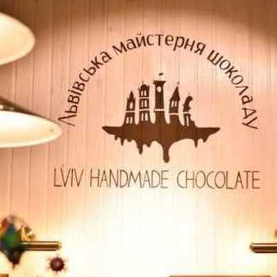 Львівська майстерня шоколаду будет судиться за логотип с РФ
