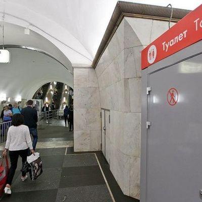 В Киевском метро могут появиться туалеты